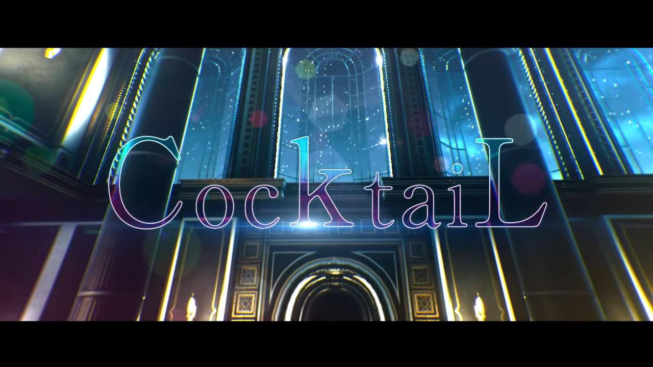 『XYZCocktaiL』収録の『CocktaiL』ジャケット
