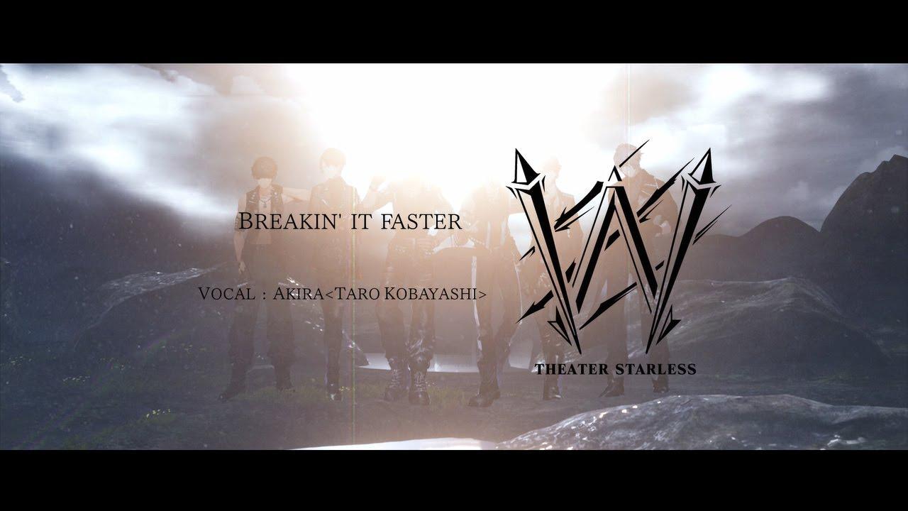 『晶(小林太郎) - Breakin' it faster』収録の『Breakin' it faster』ジャケット