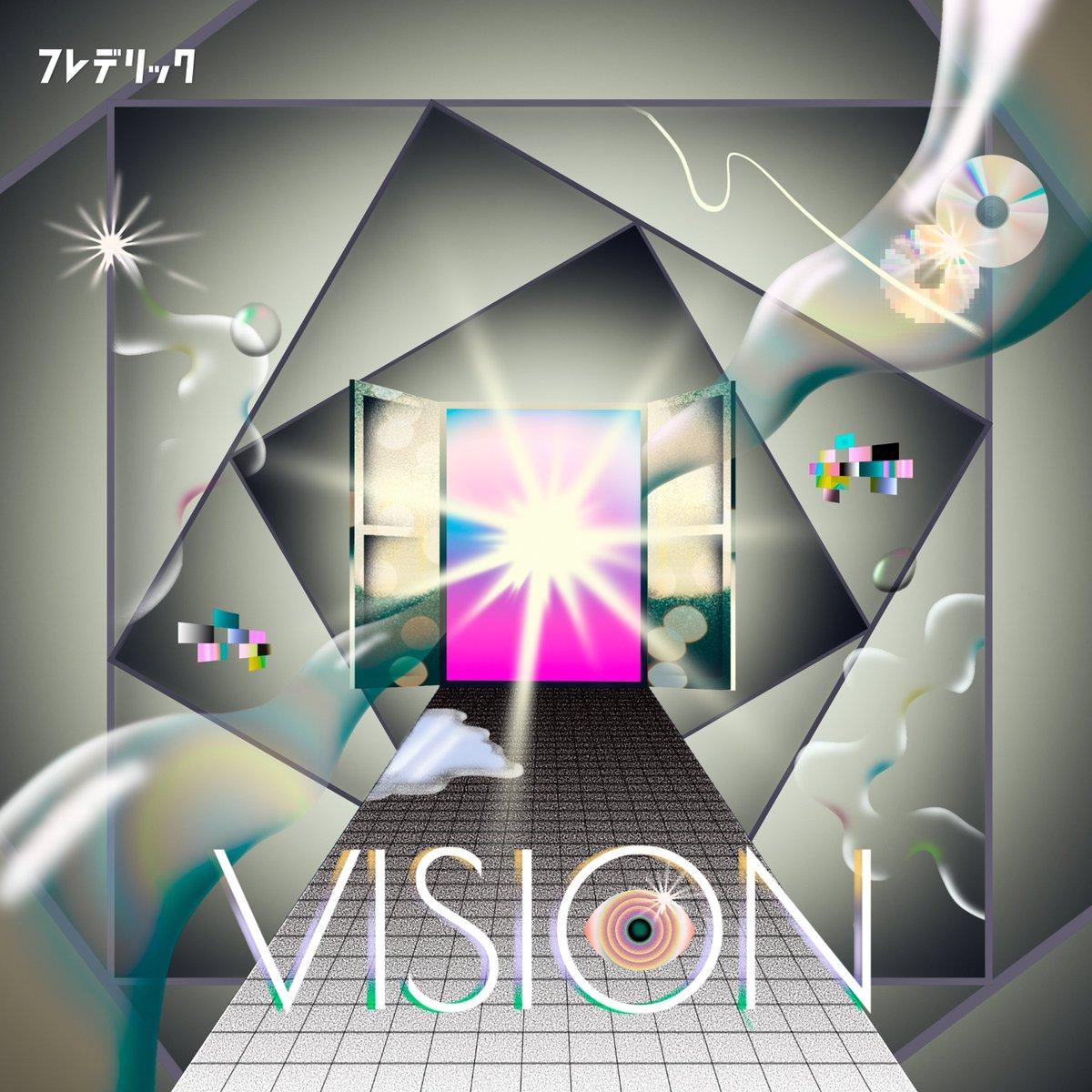 『フレデリック - 終わらないMUSIC』収録の『VISION』ジャケット