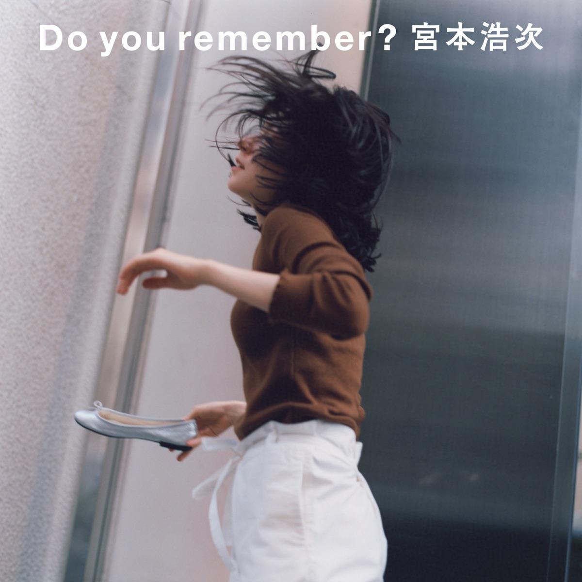 『宮本浩次 If I Fell 歌詞』収録の『Do you remember?』ジャケット