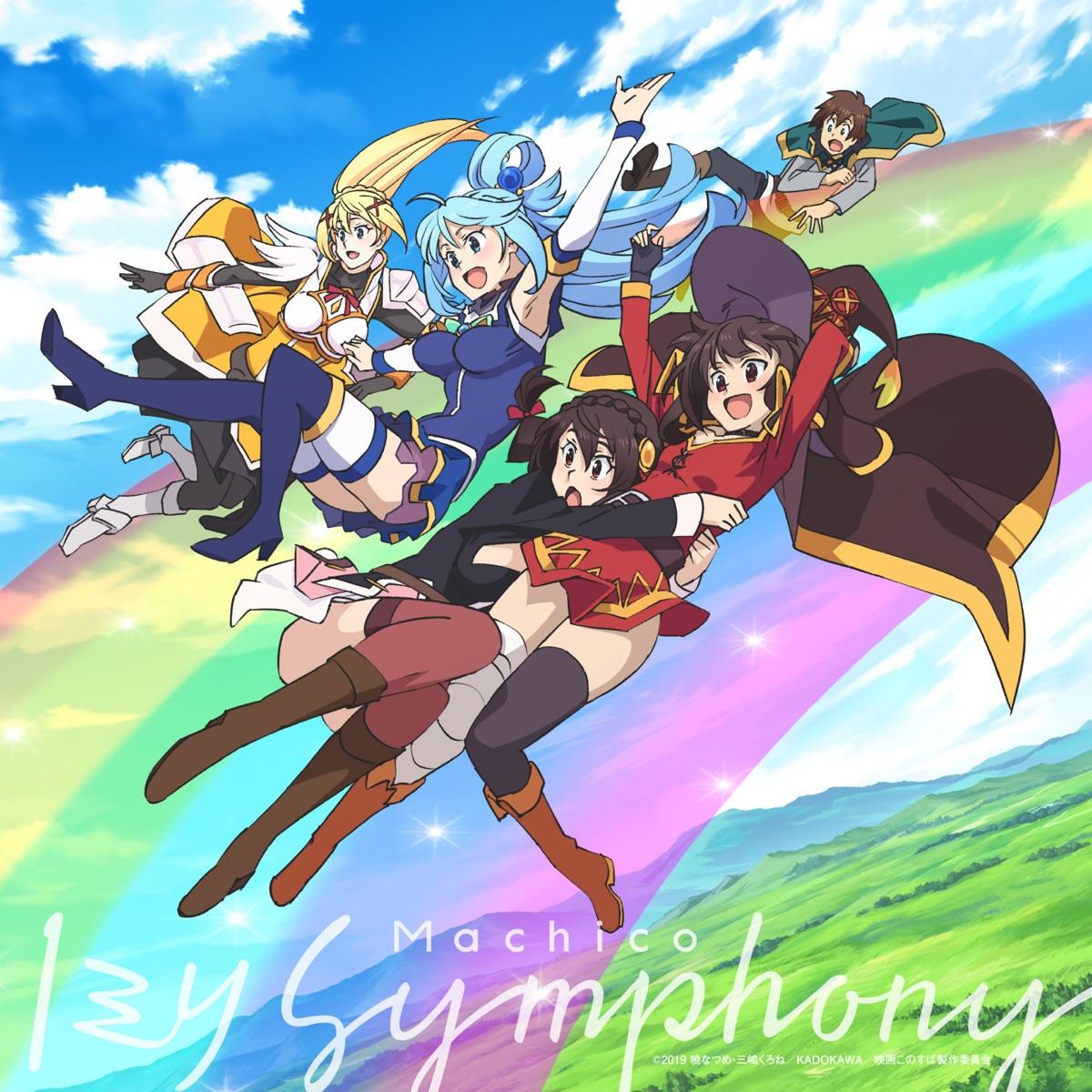 『Machico - 1ミリ Symphony』収録の『1ミリ Symphony』ジャケット