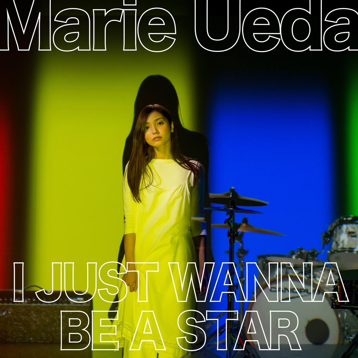 Wanna Be a Star