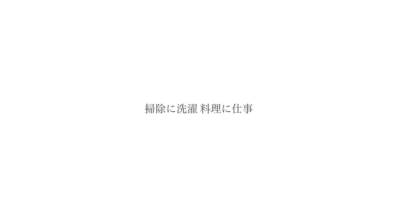 『堂村璃羽 - 両親』収録の『両親』ジャケット