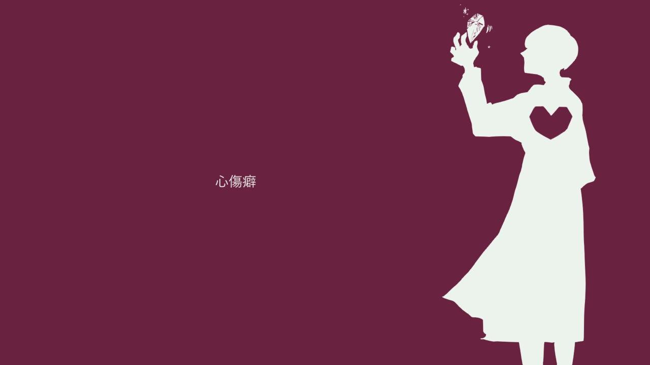 『青谷 - 心傷癖』収録の『心傷癖』ジャケット