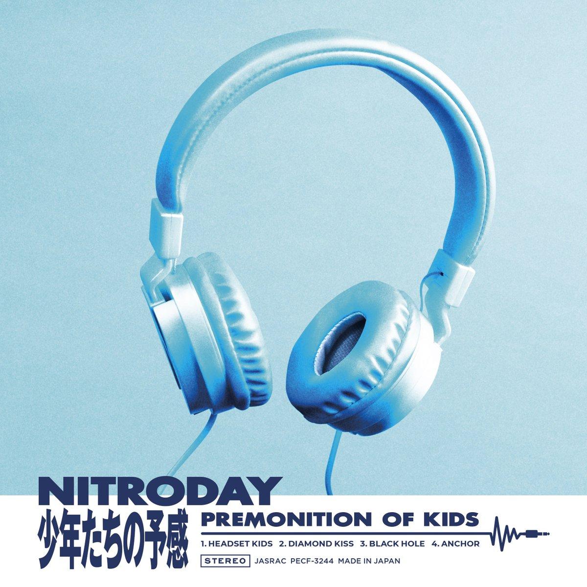 『NITRODAY - ヘッドセット・キッズ』収録の『少年たちの予感』ジャケット