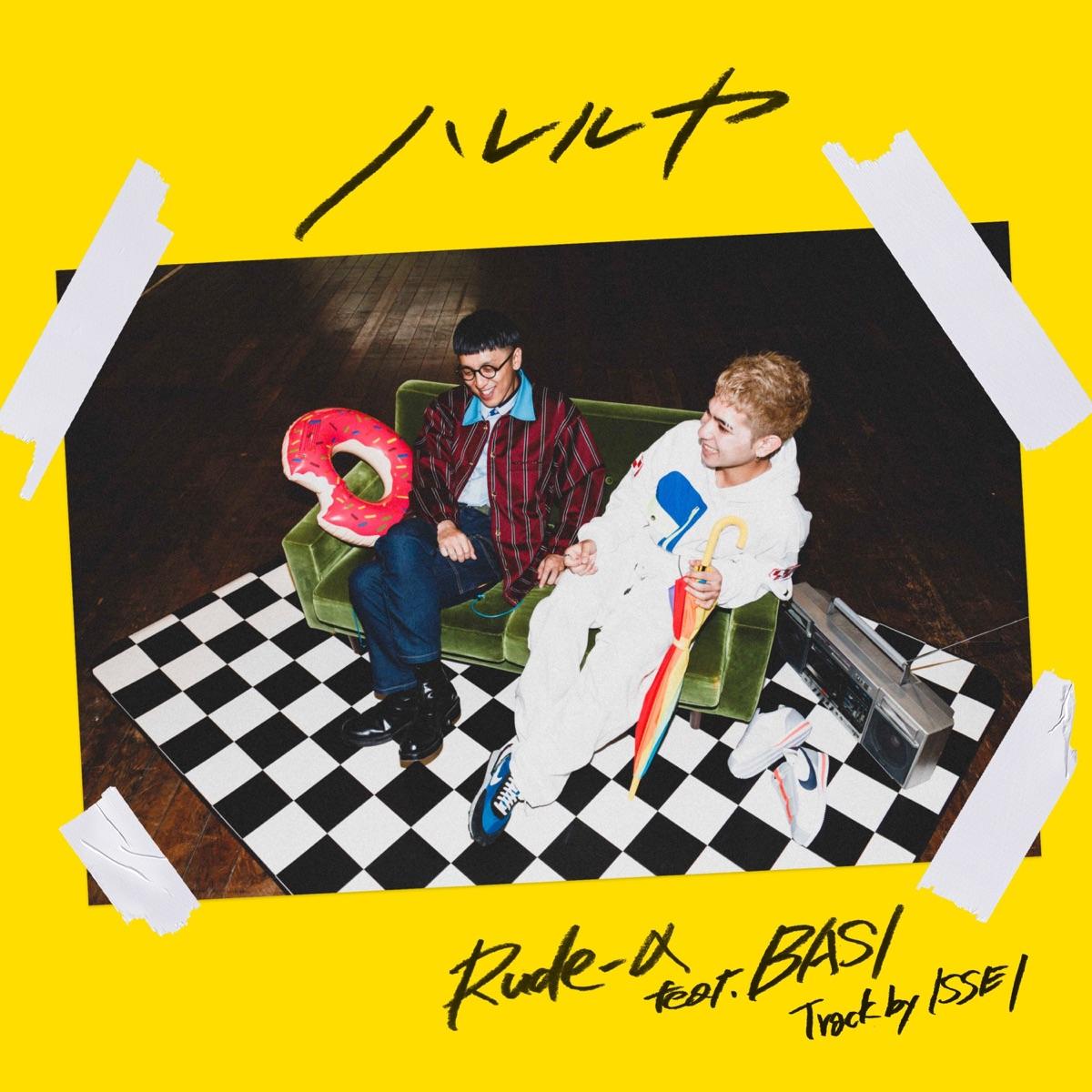 『Rude-α - ハレルヤ feat.BASI』収録の『ハレルヤ feat.BASI』ジャケット