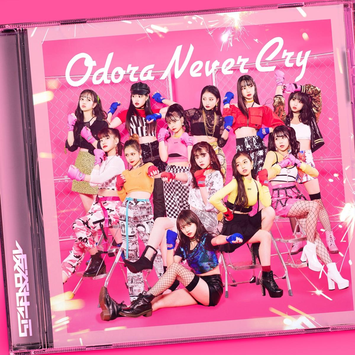 『仮谷せいら - Odora Never Cry』収録の『Odora Never Cry』ジャケット