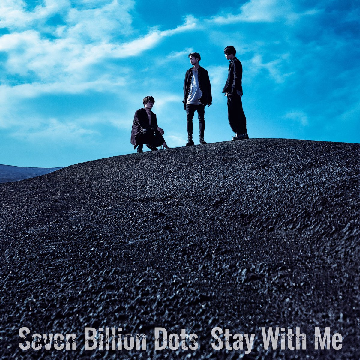 『Seven Billion DotsStay With Me』収録の『Stay With Me』ジャケット