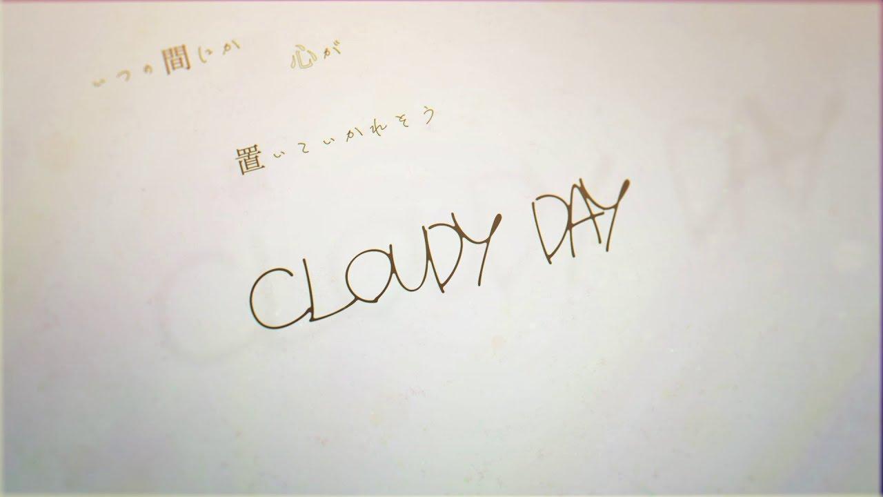 『うたすけ - Cloudy day』収録の『Cloudy day』ジャケット