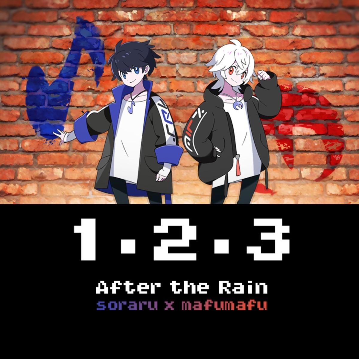 『After the Rain - 1・2・3』収録の『1・2・3』ジャケット