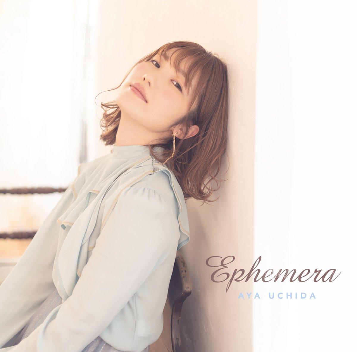 『内田彩 - ANSWER』収録の『Ephemera』ジャケット