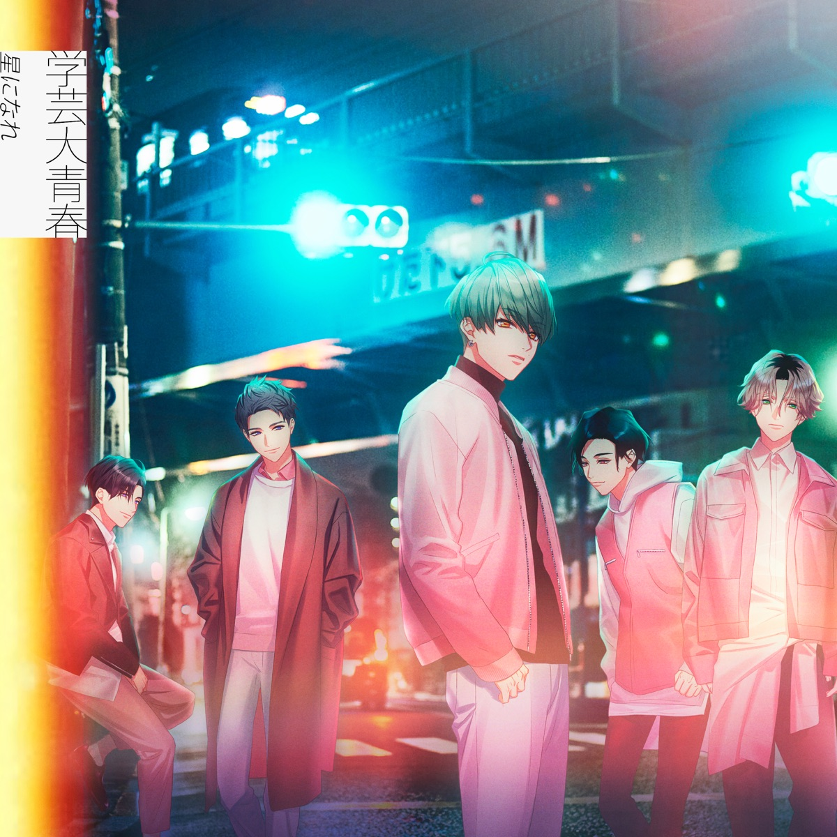 『ATEEZ - Fireworks (I'm The One) 歌詞』収録の『ZERO : FEVER Part.2』ジャケット