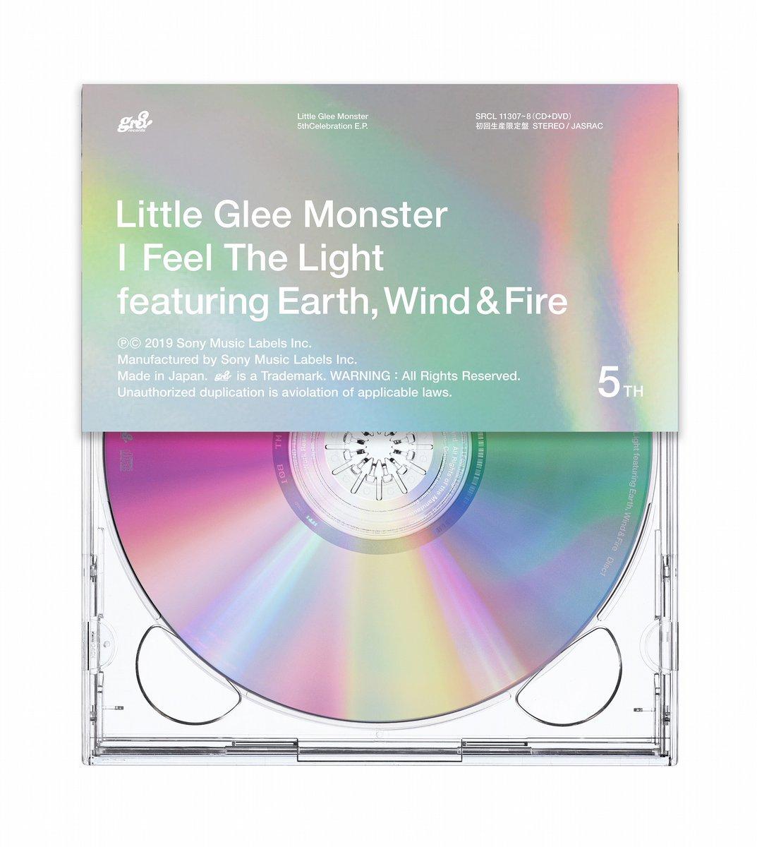 『Little Glee Monster - I Feel The Light featuring Earth, Wind & Fire』収録の『I Feel The Light』ジャケット