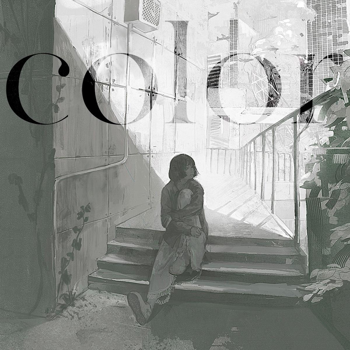 『みゆな - color』収録の『color』ジャケット