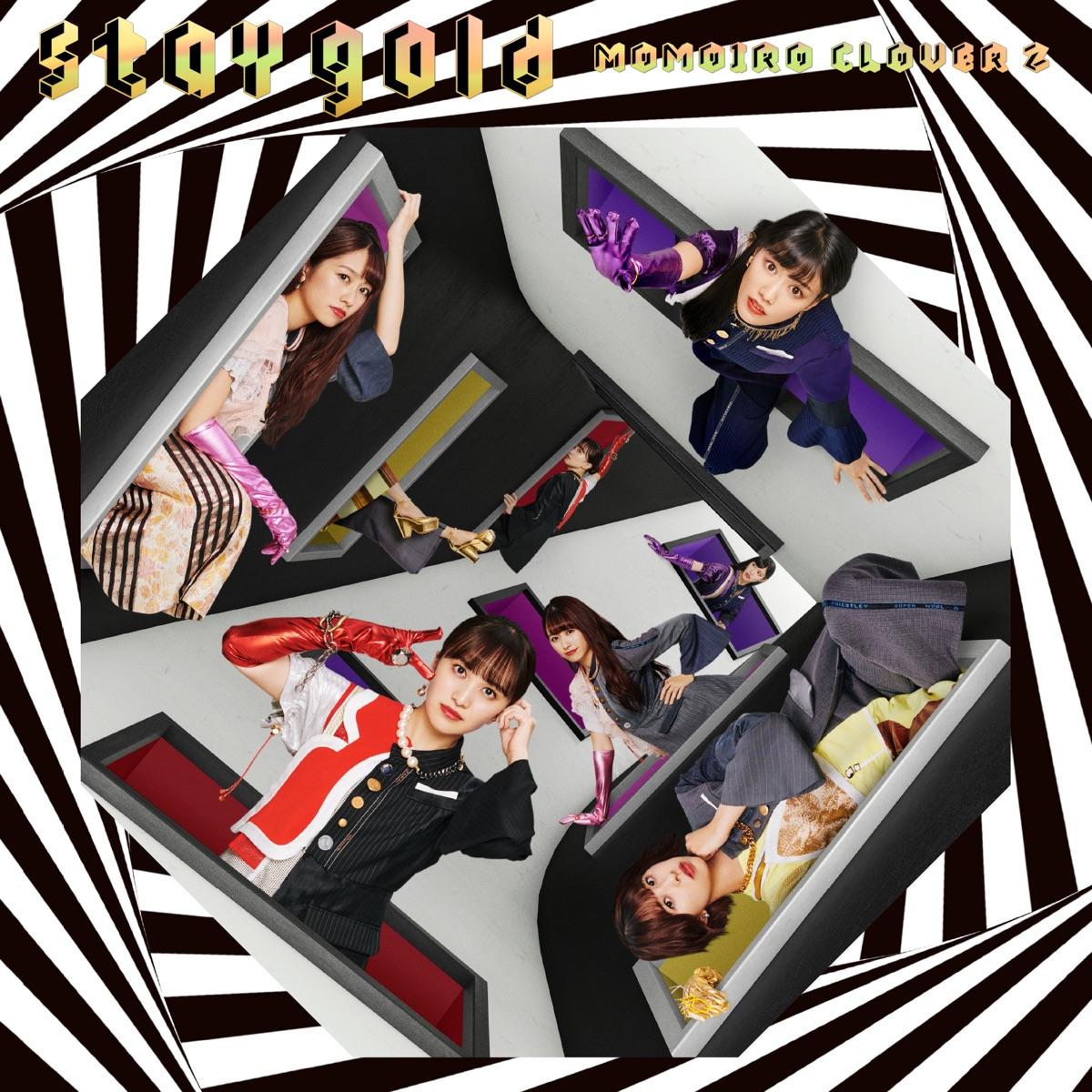 『ももいろクローバーZ - ココ☆ナツ -ZZ ver.-』収録の『stay gold』ジャケット