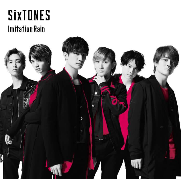 『SixTONES - Telephone 歌詞』収録の『Imitation Rain / D.D.』ジャケット