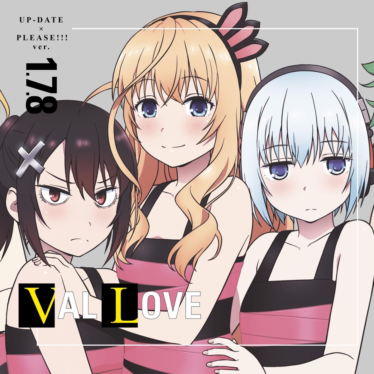 『9姉妹 - UP-DATE × PLEASE!!!』収録の『UP-DATE × PLEASE!!! ver 1.7.8』ジャケット