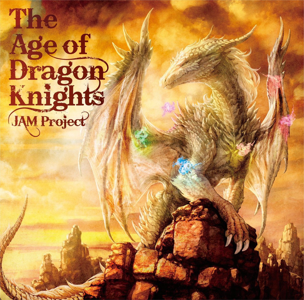 『JAM Project - GENESIS』収録の『The Age of Dragon Knights』ジャケット