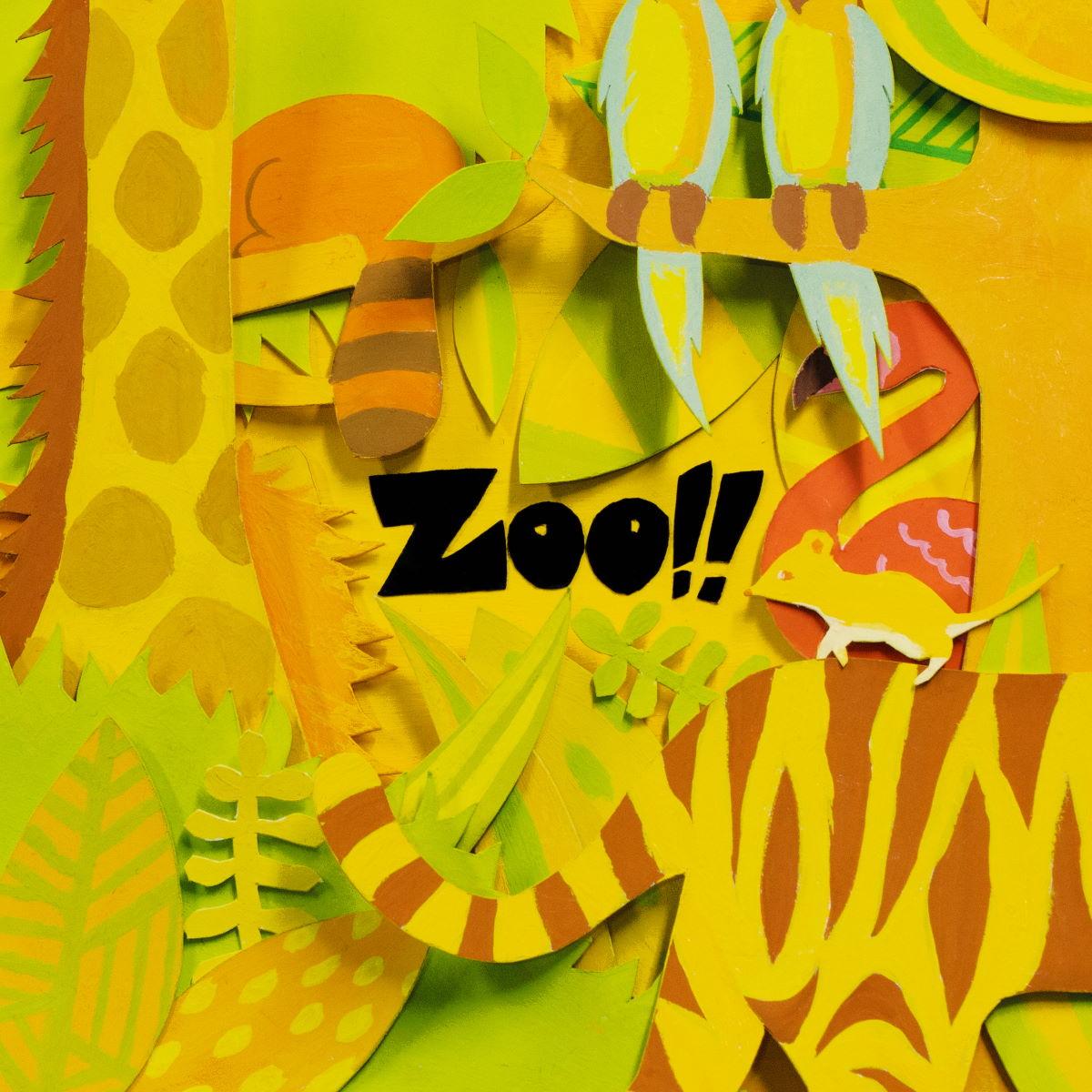 『ネクライトーキー - ボケナスのうた』収録の『ZOO!!』ジャケット