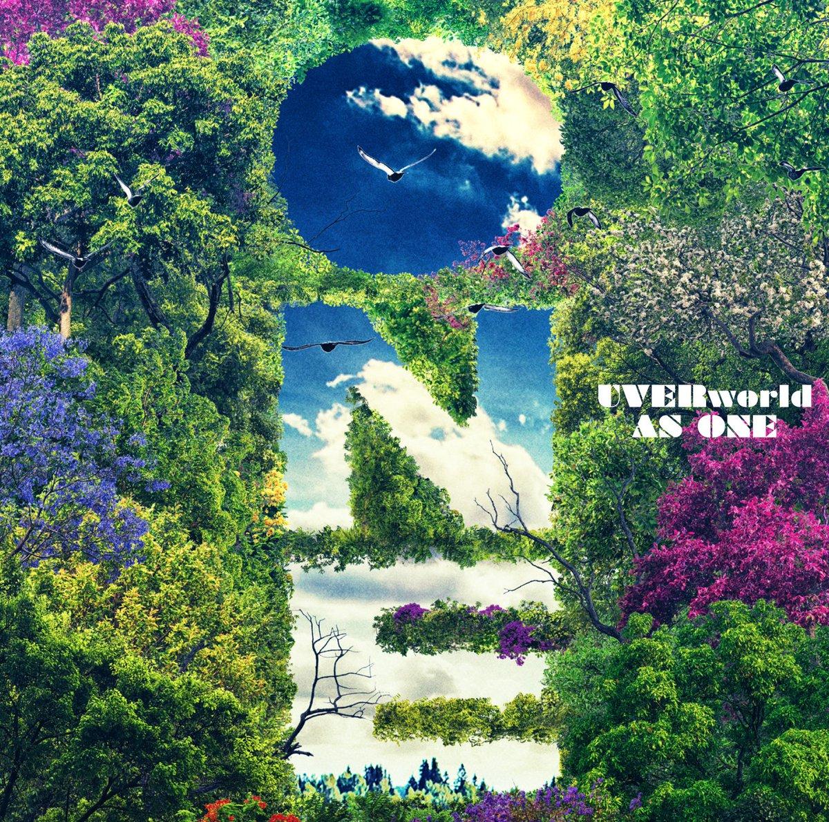 『UVERworld AS ONE 歌詞』収録の『AS ONE』ジャケット