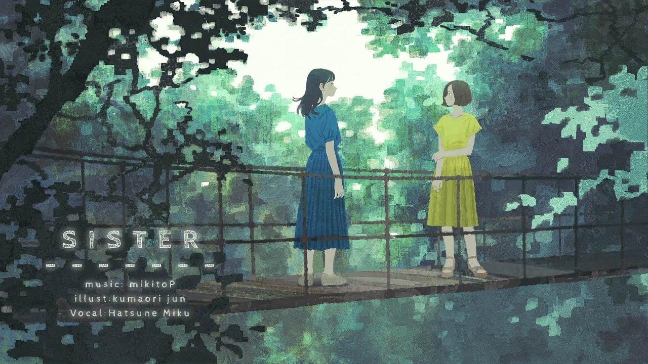 『みきとP - Sister』収録の『Sister』ジャケット