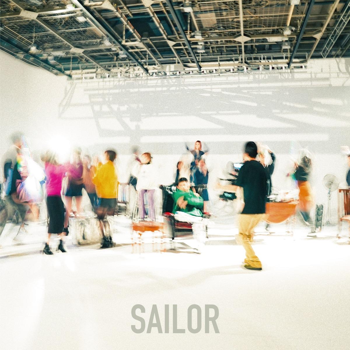『さなり - SAILOR』収録の『SAILOR』ジャケット