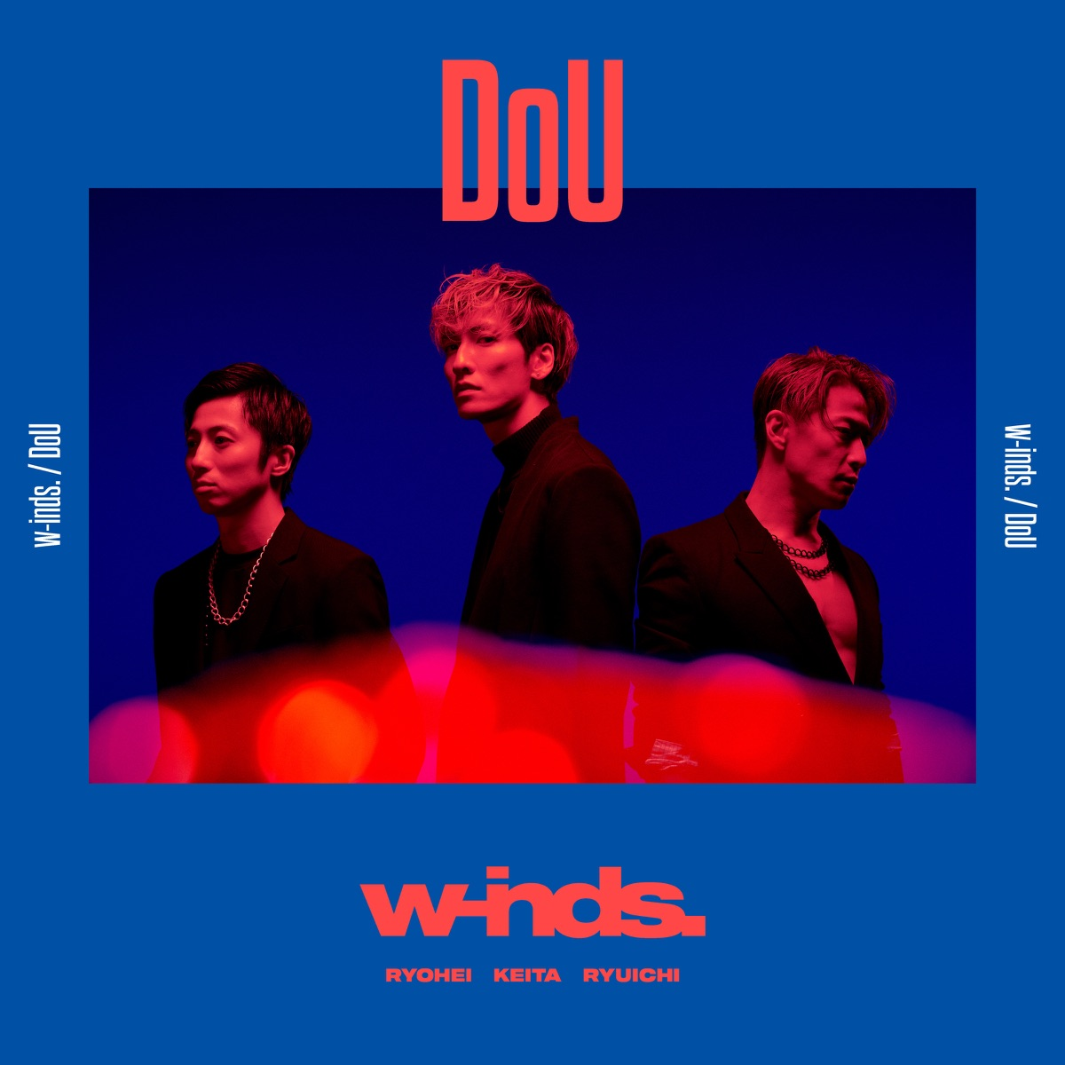 『w-inds. - We Don't Need To Talk Anymore Remix feat. SKY-HI』収録の『DoU』ジャケット