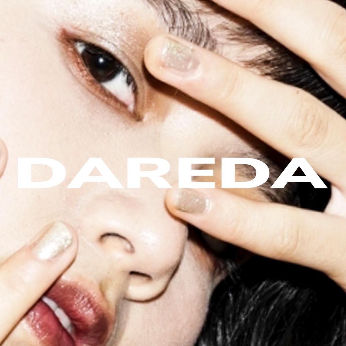 『Anly - DAREDA』収録の『DAREDA』ジャケット