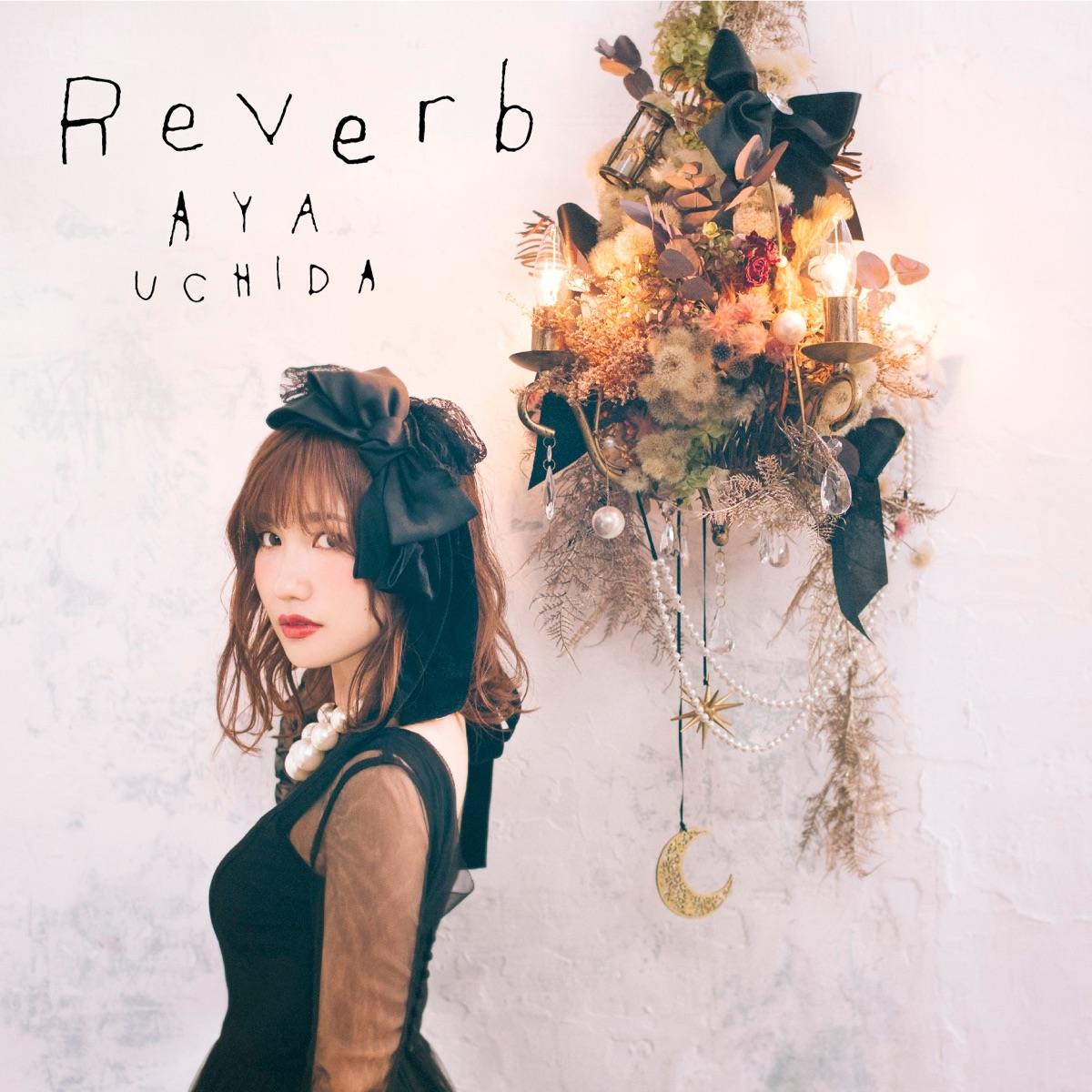 『内田彩 - 声』収録の『Reverb』ジャケット