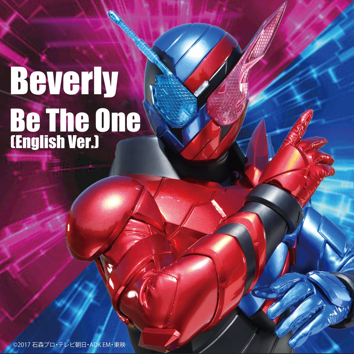 『Beverly - Be The One (English Ver.) 歌詞』収録の『Be The One (English Ver.)』ジャケット