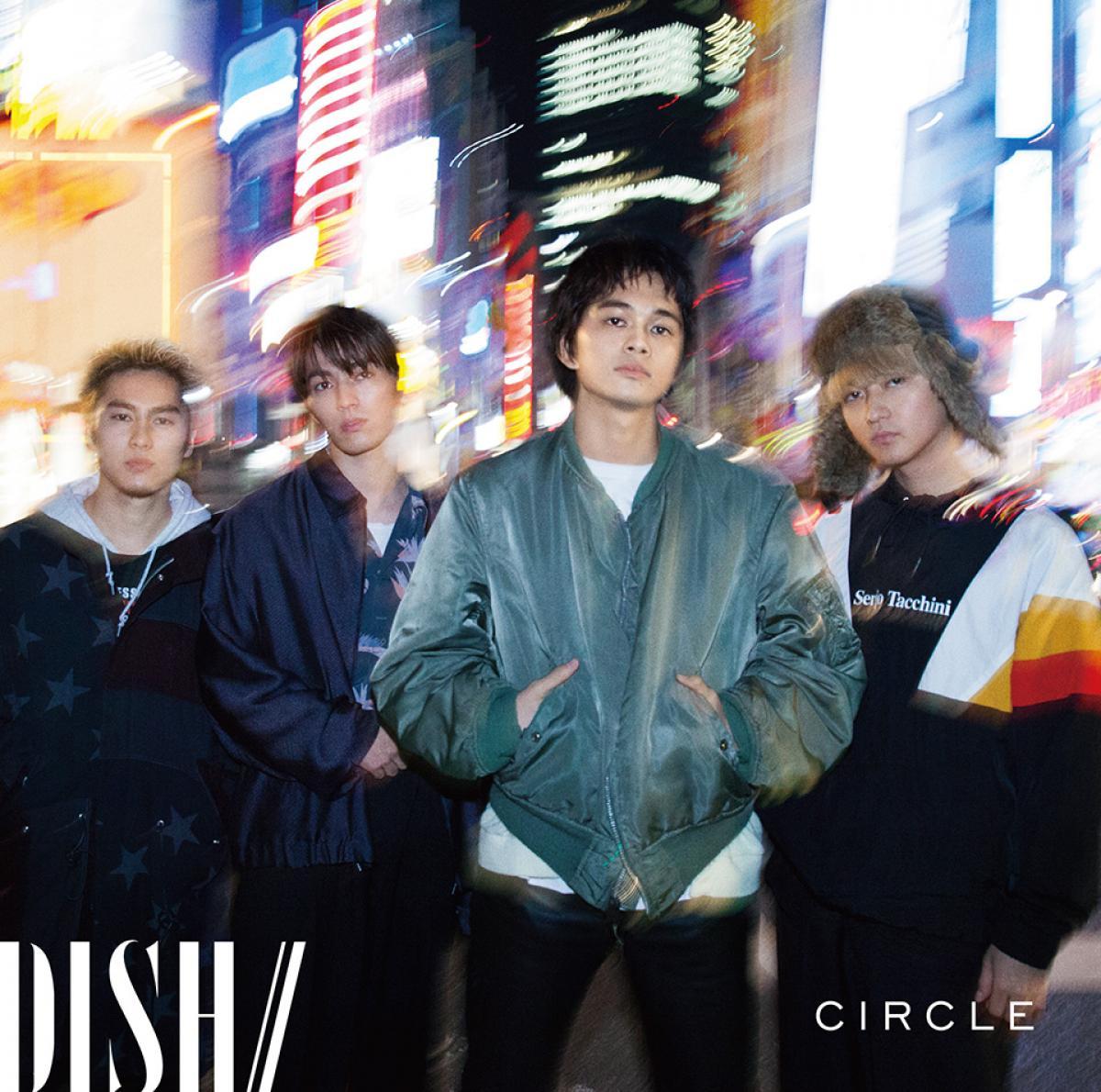 『DISH// - Get Power 歌詞』収録の『CIRCLE』ジャケット
