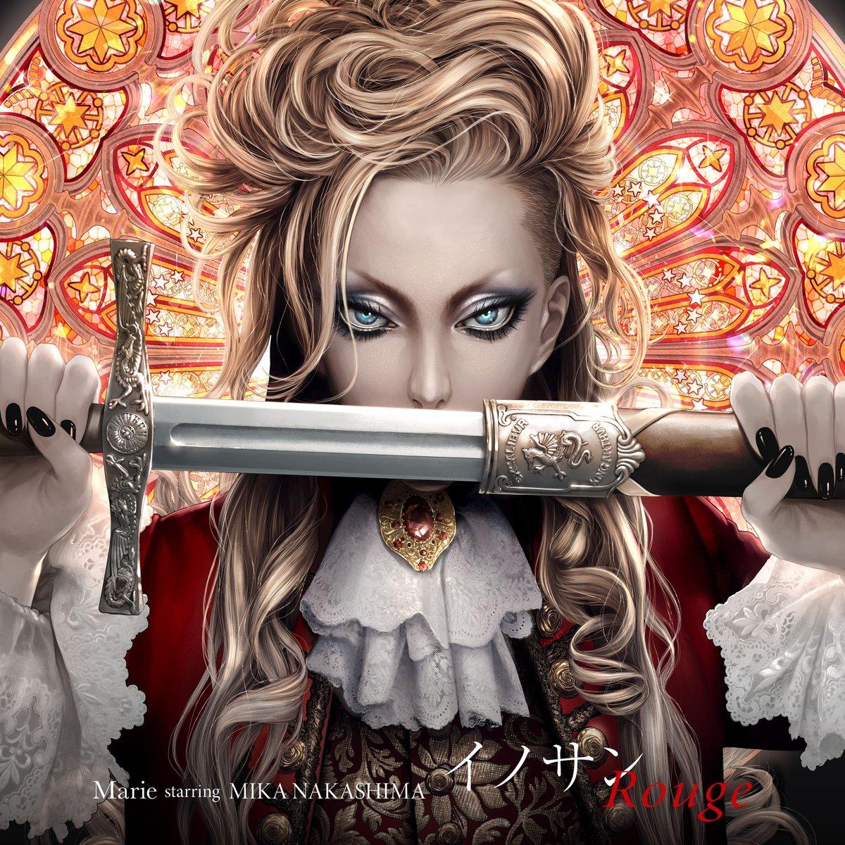 『Marie starring MIKA NAKASHIMA - 無垢なるもの』収録の『イノサンRouge』ジャケット