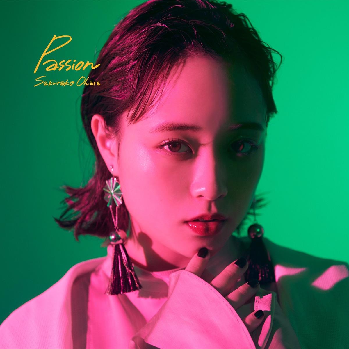 『大原櫻子 - Special Lovers』収録の『Passion』ジャケット