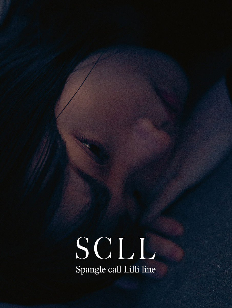 『Spangle call Lilli line - carb cola』収録の『SCLL』ジャケット