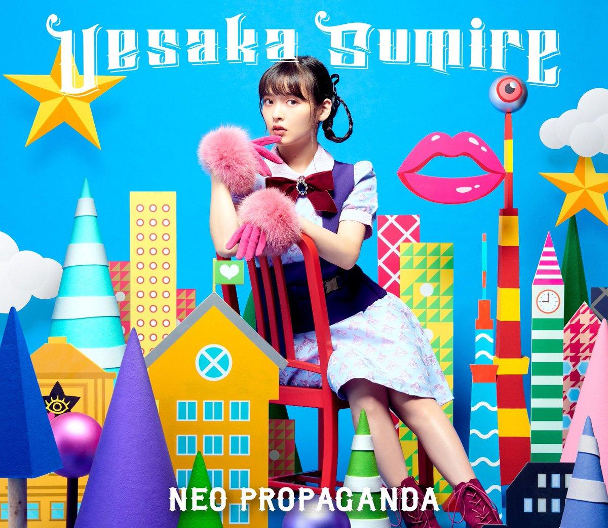 『上坂すみれ ネオ東京唱歌 歌詞』収録の『NEO PROPAGANDA』ジャケット