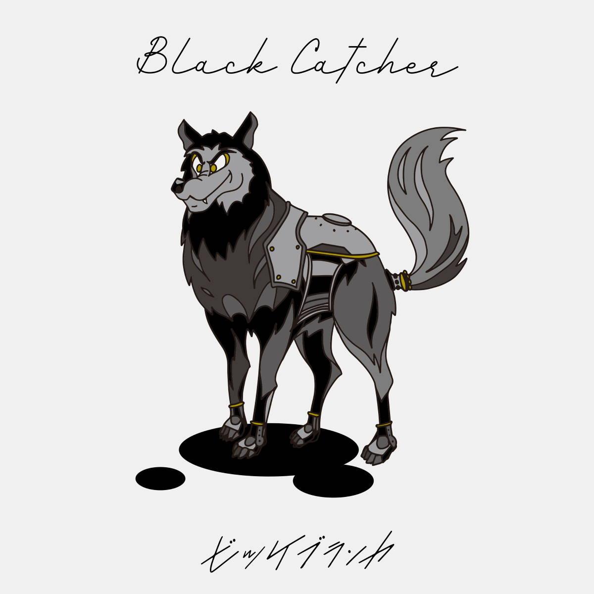 『ビッケブランカ - Black Catcher』収録の『Black Catcher』ジャケット
