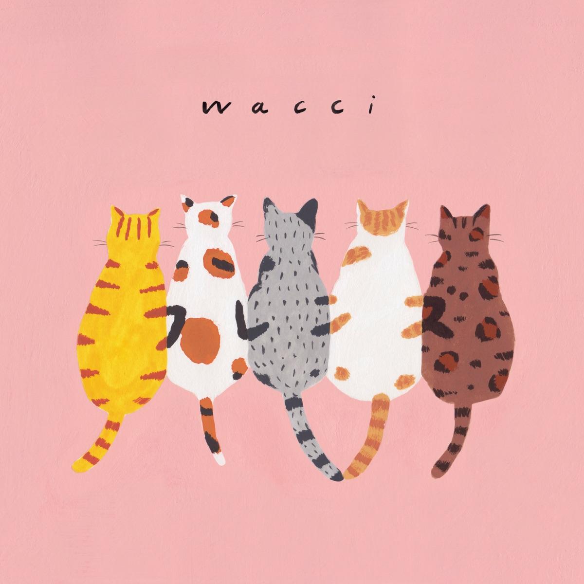 『wacci - 歌にするから』収録の『フレンズ』ジャケット