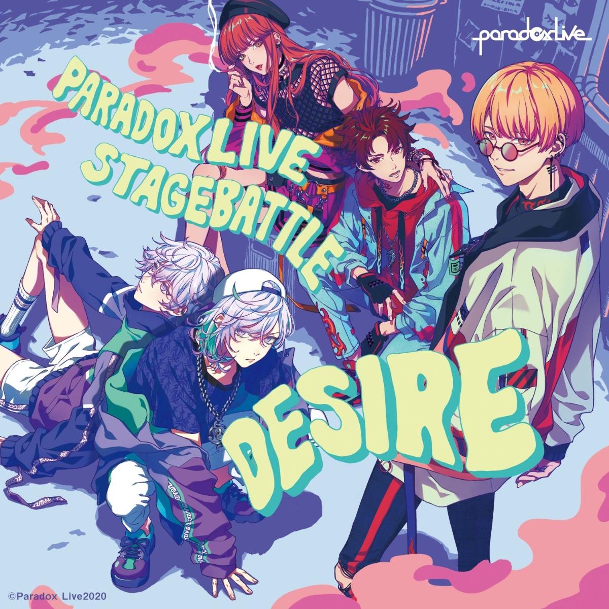 『cozmez - Get it』収録の『Paradox Live Stage Battle