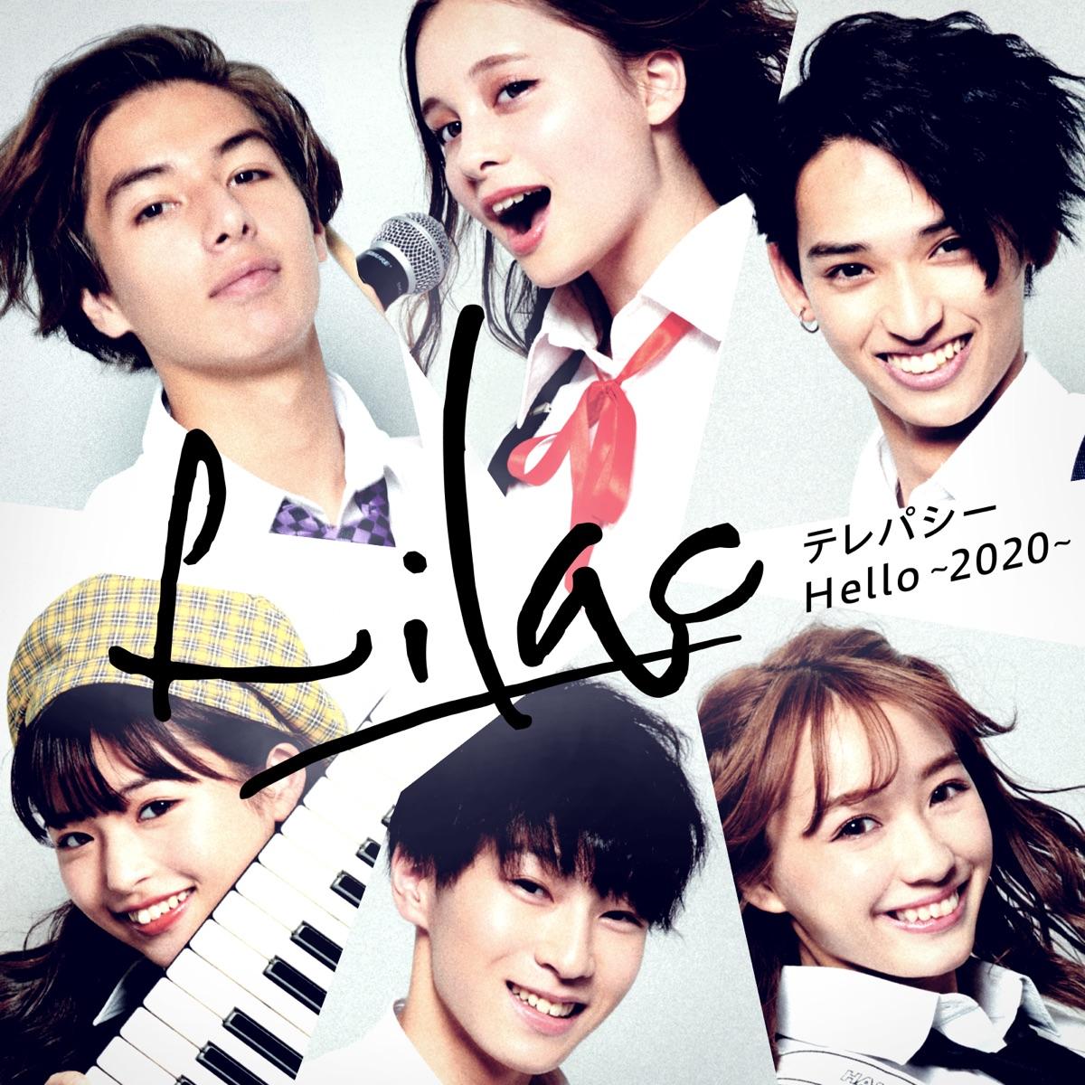 『恋ステバンド「Lilac」 - テレパシー』収録の『テレパシー/Hello ~2020~』ジャケット