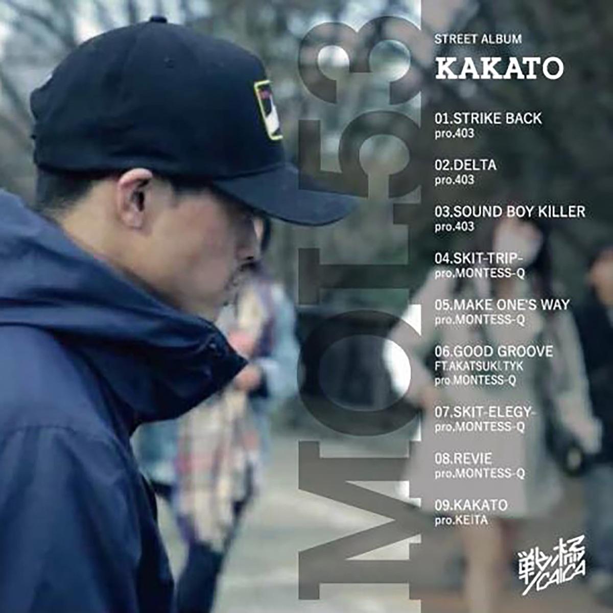 『MOL53 - KAKATO』収録の『KAKATO』ジャケット
