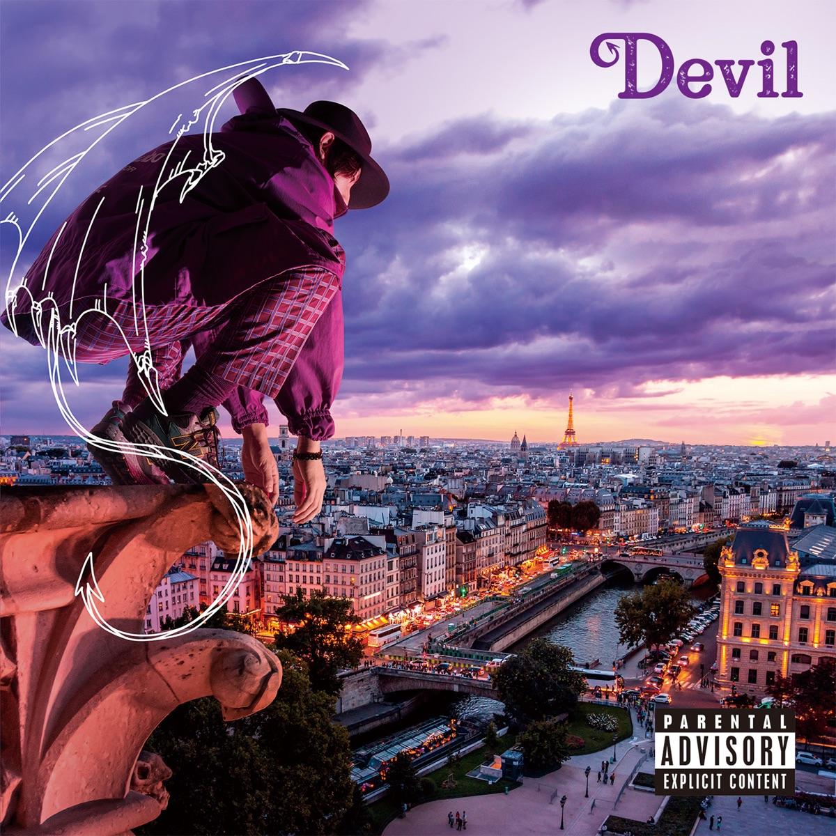『ビッケブランカ - Shekebon! 歌詞』収録の『Devil』ジャケット