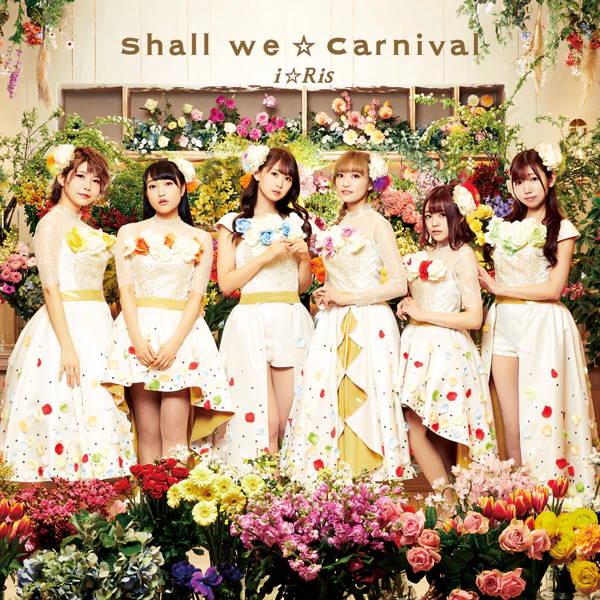 『i☆Ris - ハピラキ☆Dream Carnival』収録の『Shall we☆Carnival』ジャケット