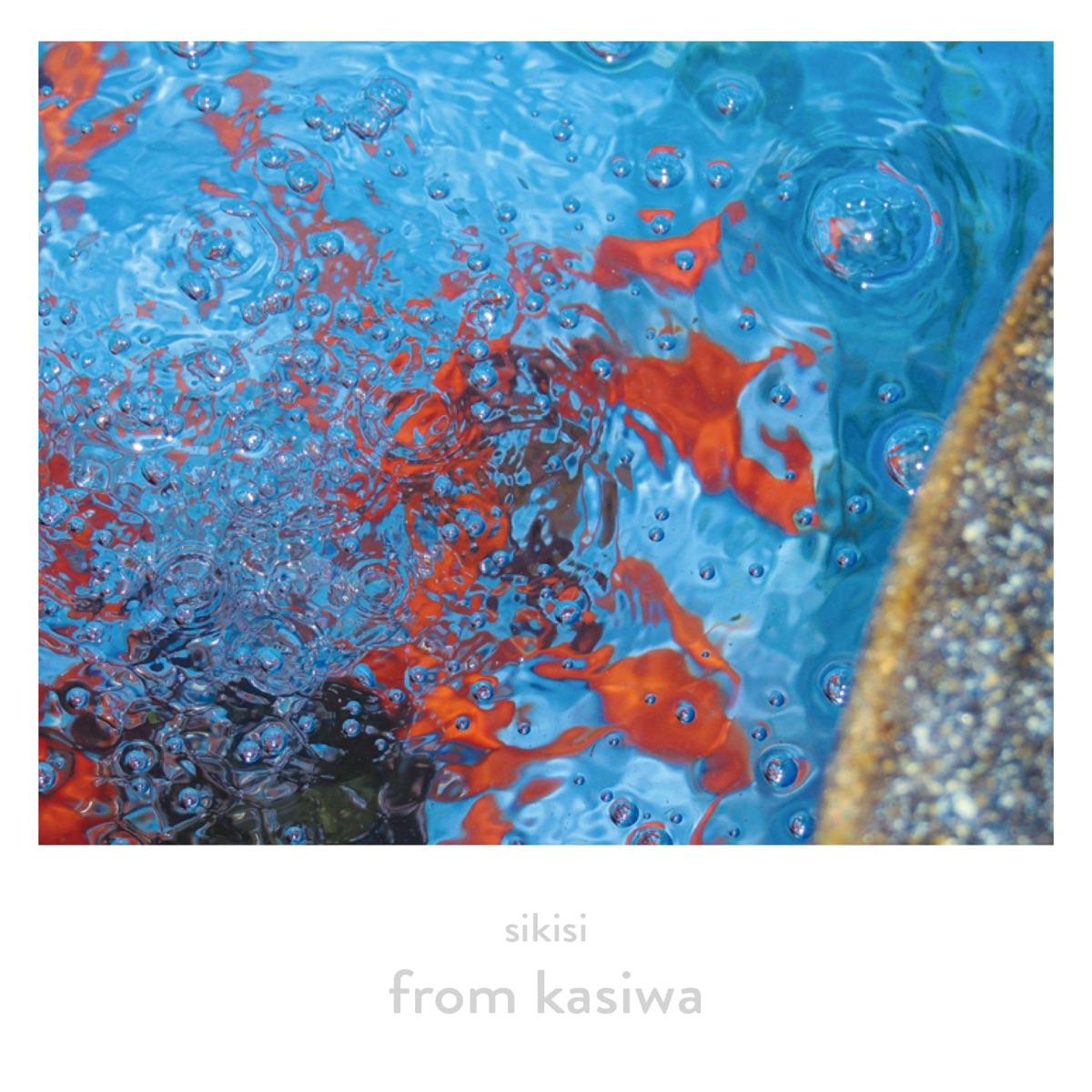 『sikisi - HiLo』収録の『from kasiwa』ジャケット