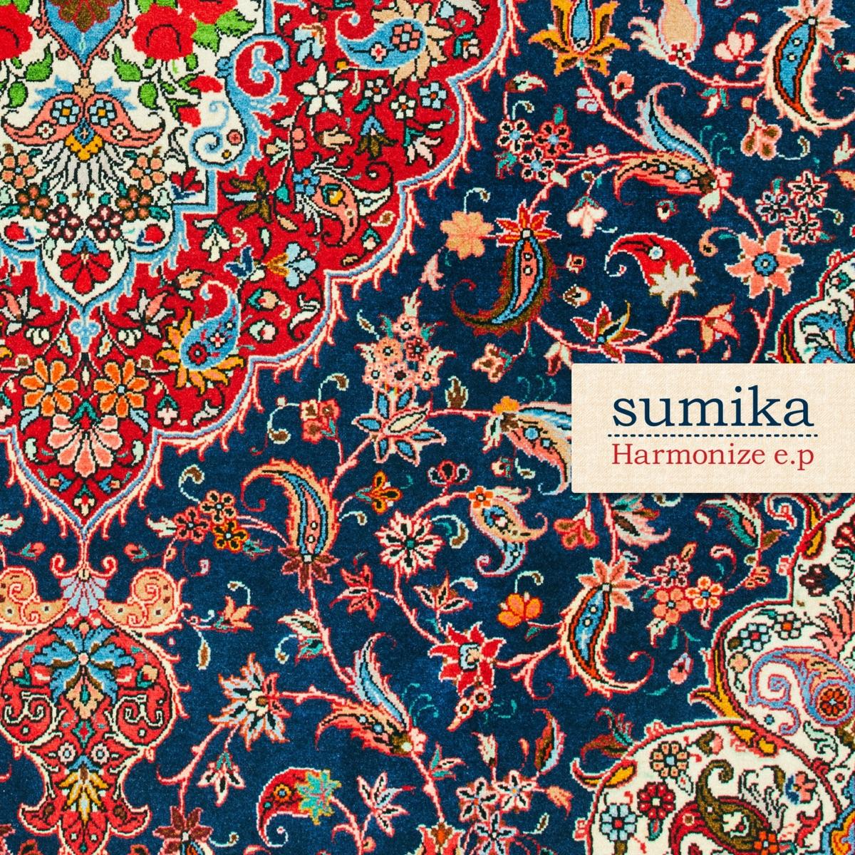 『sumikaセンス・オブ・ワンダー』収録の『Harmonize e.p』ジャケット