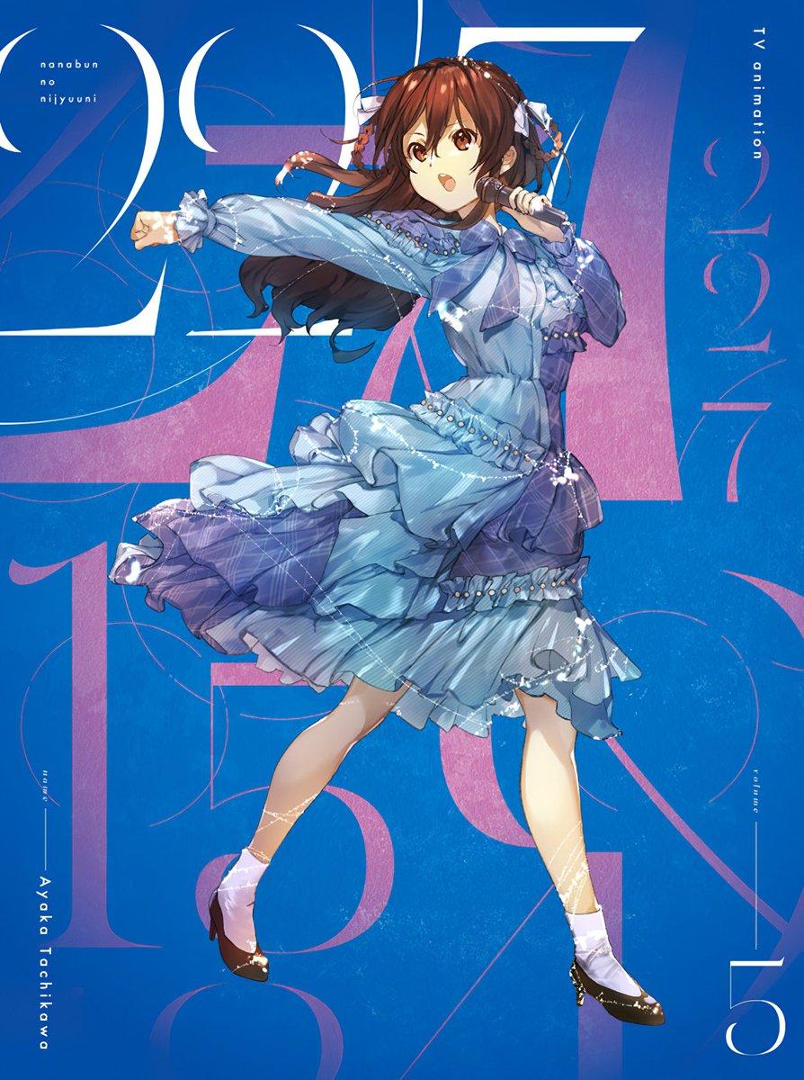 『立川絢香(宮瀬玲奈) Moonlight 歌詞』収録の『アニメ 22/7 Vol.5』ジャケット