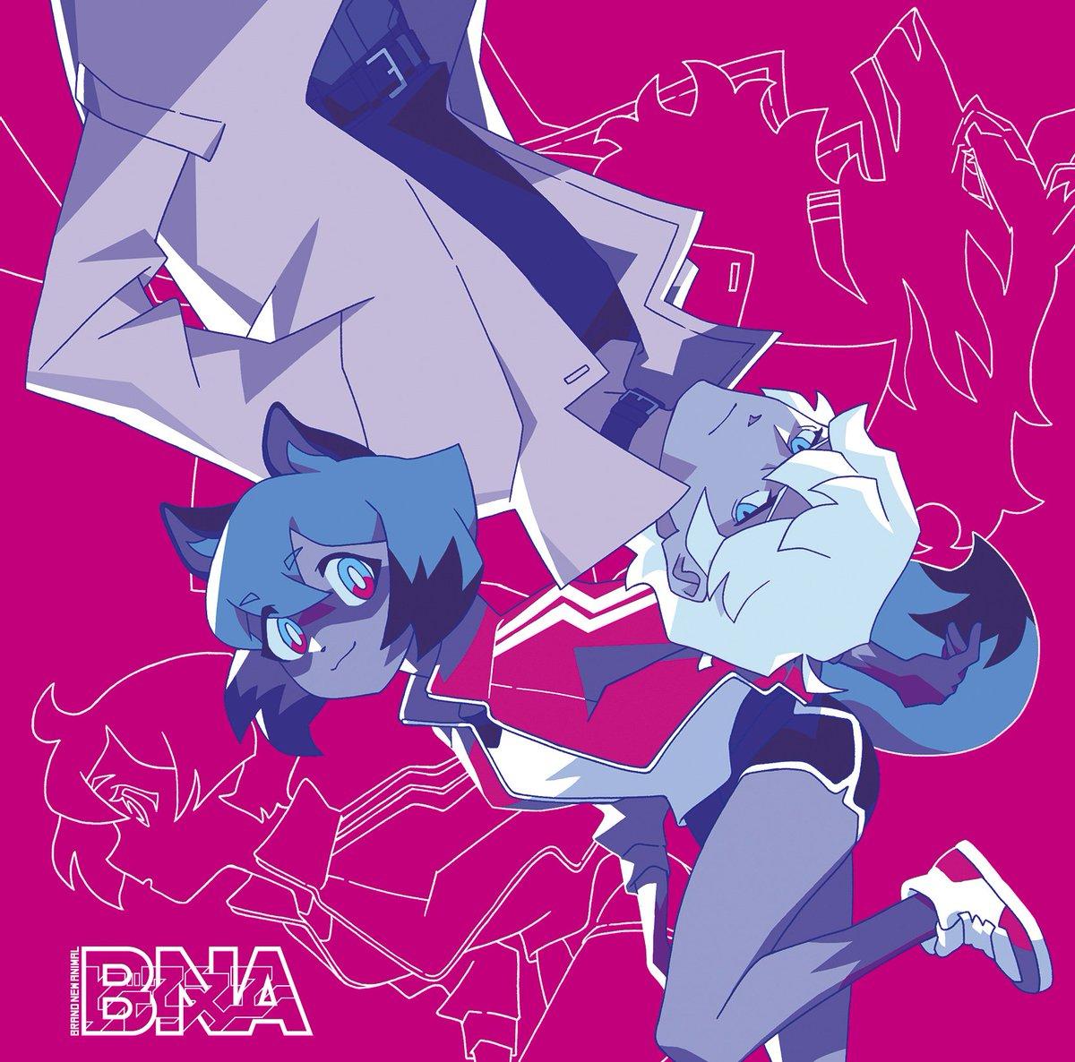 『影森みちる(諸星すみれ) - Ready to』収録の『アニメ『BNA ビー・エヌ・エー』Complete album』ジャケット