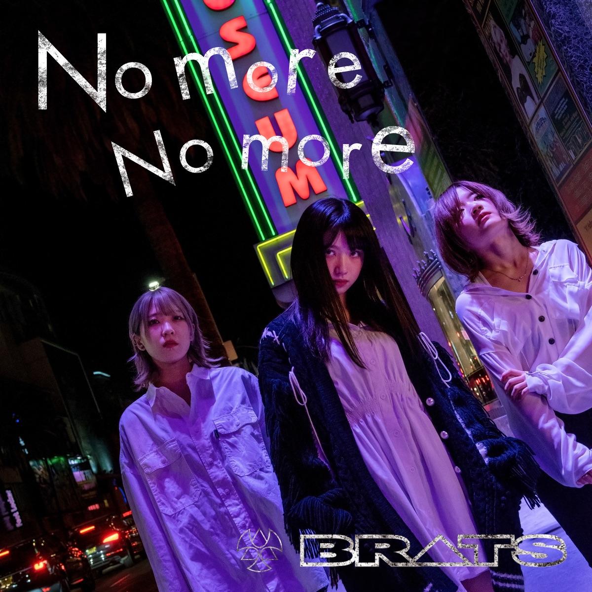 『BRATS - No more No more』収録の『No more No more』ジャケット