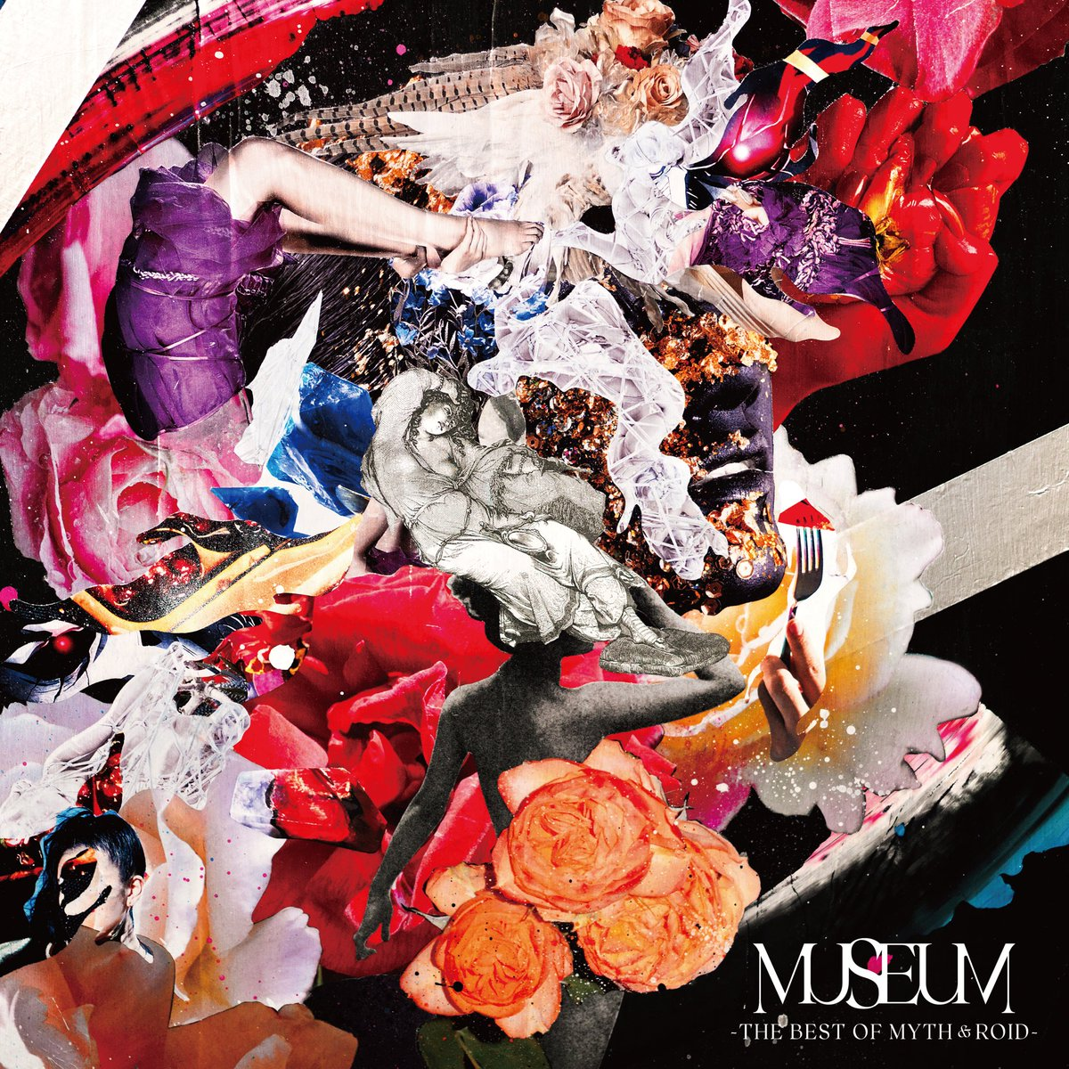 『MYTH & ROID - FOREVER LOST 歌詞』収録の『MUSEUM-THE BEST OF MYTH & ROID-』ジャケット