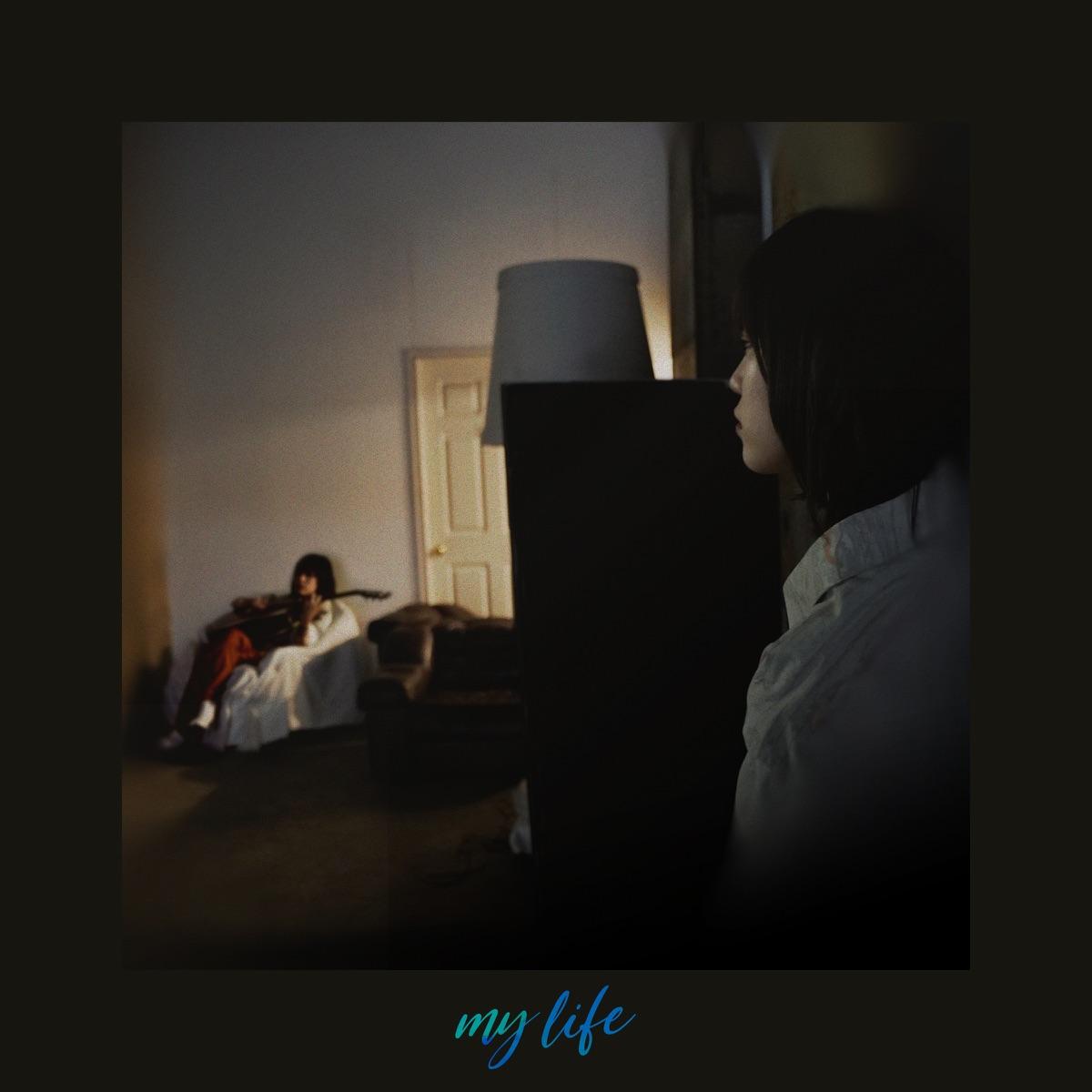 『みゆな - my life』収録の『my life』ジャケット