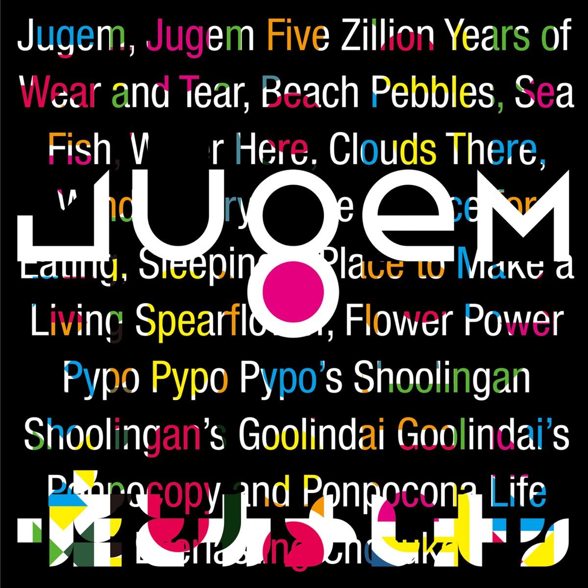 『嘘とカメレオン - カラクリdestruction』収録の『JUGEM』ジャケット